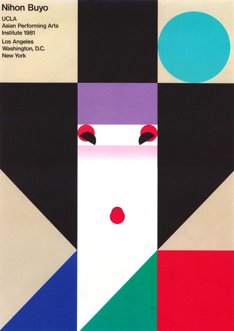 Poster design history - Poster Design History 32