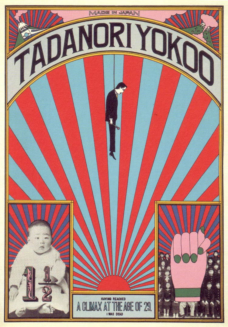 Poster design 1960s - Traversing The World Between Art And Design Tadanori Yokoo S Work Has A Very Personal Nature And Often Reflects His Own Interests